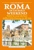 roma-in-un-solo-weekend