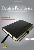 dentro-linchiesta